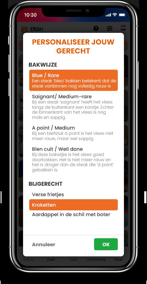 Smartendr Customize Screen